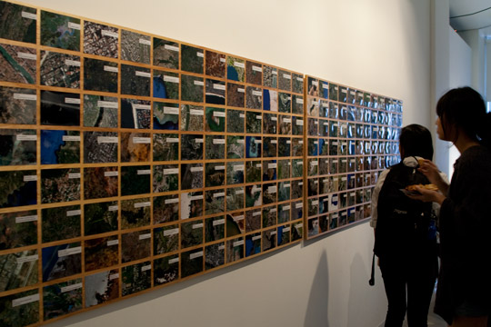 Destinations installation view